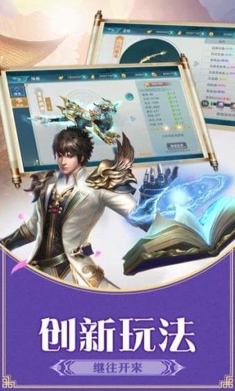 封神世界手游官网预约安卓版图1: