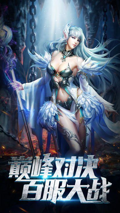 万神争霸游戏官方网站下载安卓版图1: