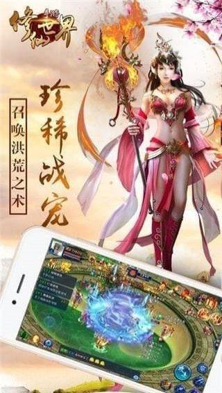 藏剑奇侠传游戏官方网站预约最新版图2: