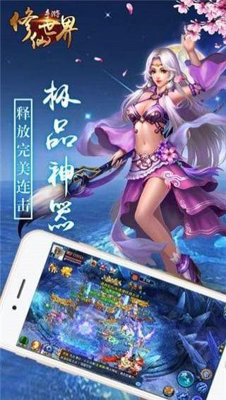 藏剑奇侠传游戏官方网站预约最新版图1: