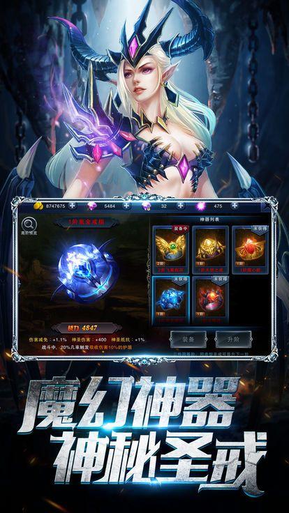 万神争霸游戏官方网站下载安卓版图5: