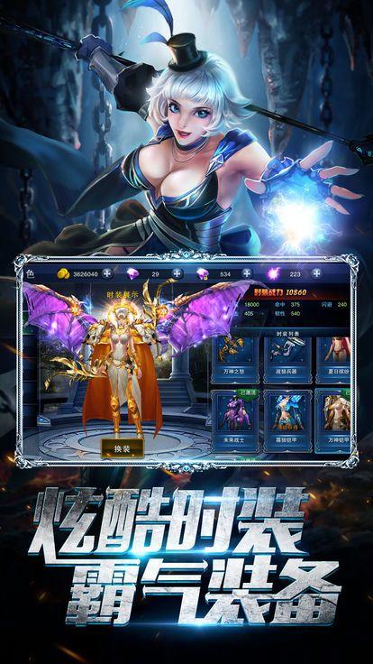 万神争霸游戏官方网站下载安卓版图2:
