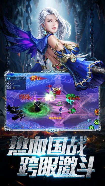 万神争霸游戏官方网站下载安卓版图4: