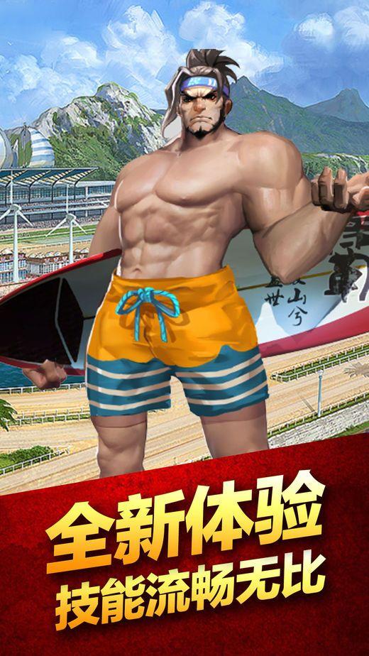 斗剑之赤手游下载官方正版图4: