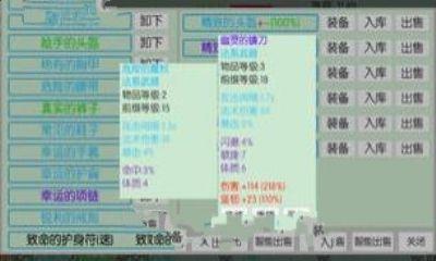 英雄之旅途手机游戏ios版图2: