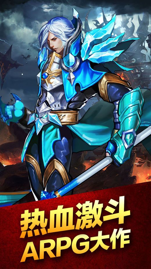 斗剑之赤手游下载官方正版图1: