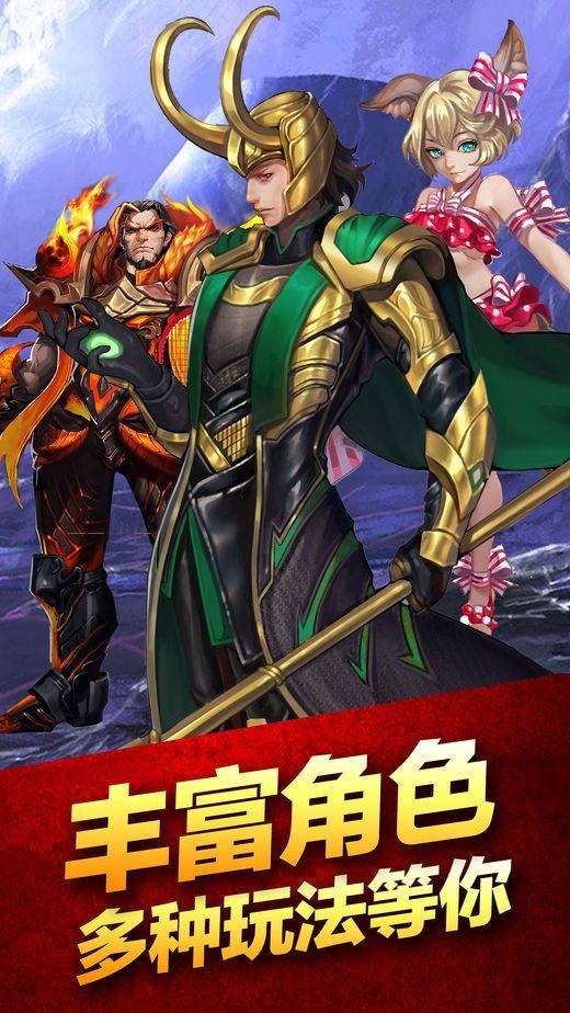 斗剑之赤手游下载官方正版图2: