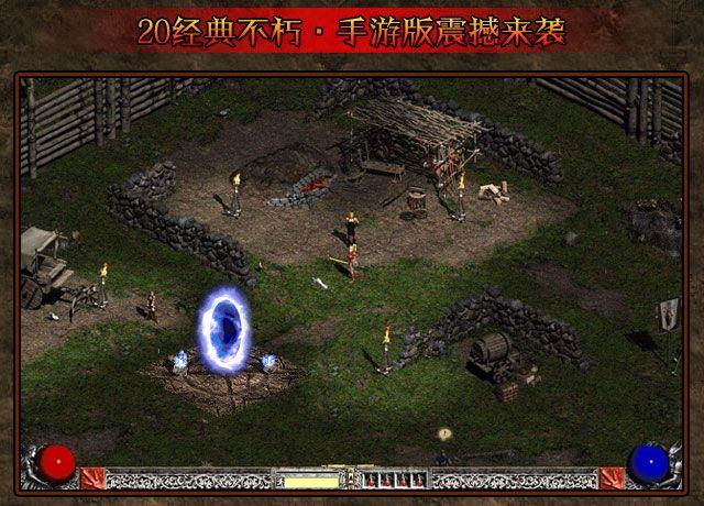暗黑大冒险游戏官方网站下载最新版图2: