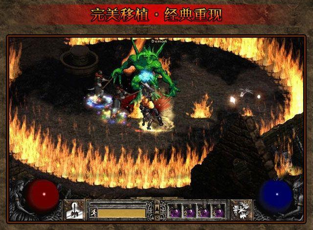 暗黑大冒险游戏官方网站下载最新版图4: