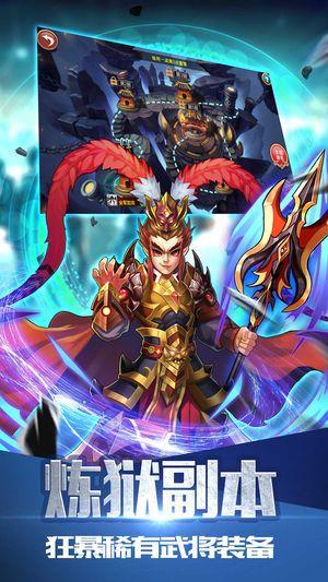 三国魏蜀吴游戏官方网站下载安卓版图3: