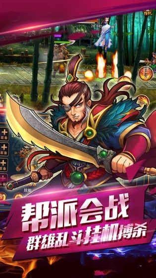 大武侠挂机游戏官方网站下载最新版图4: