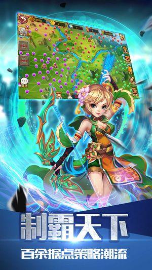 三国魏蜀吴游戏官方网站下载安卓版图2: