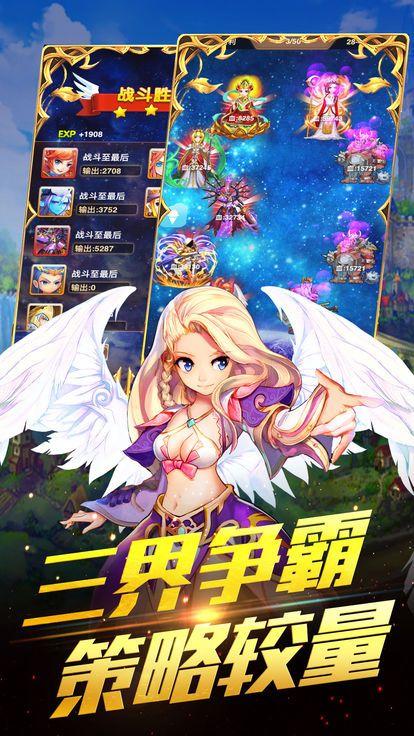 仙境天使大乱斗游戏官方网站预约安卓版地址图2: