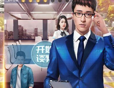 小宝升职记手游官网游戏预约最新版图2:
