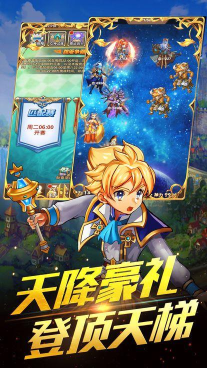 仙境天使大乱斗游戏官方网站预约安卓版地址图4: