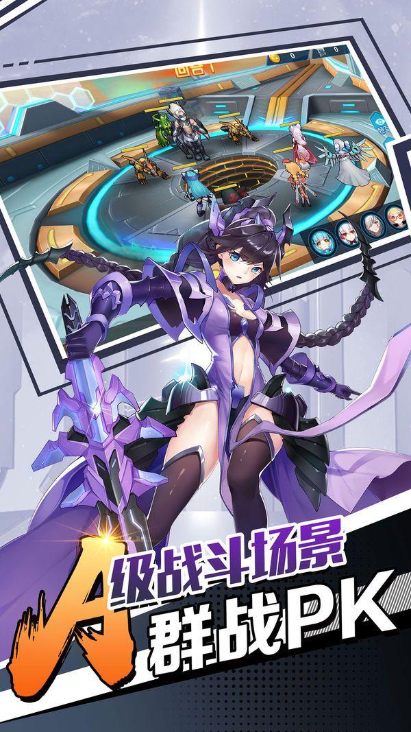 神鬼阴阳剑娘网易游戏安卓内测版图1: