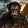 猿人的生存法则游戏
