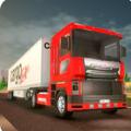 真实卡车模拟器3D游戏