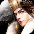 三国龙吟传游戏官方网站下载正式版 V1.0.920.0