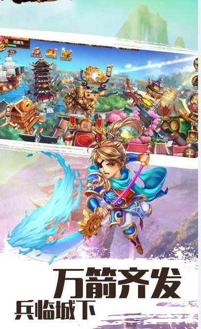 三国龙吟传游戏官方网站下载正式版图1: