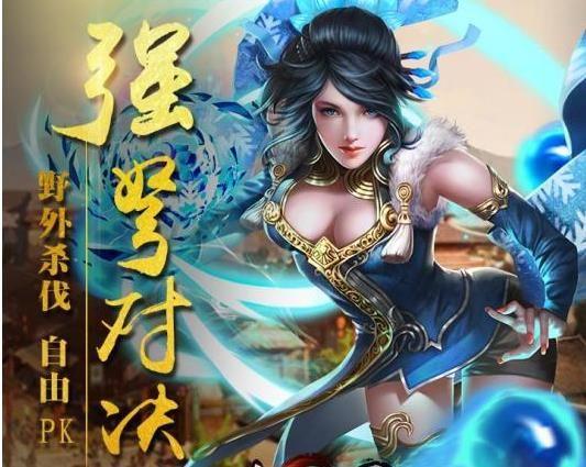 三国龙吟传游戏官方网站下载正式版图4: