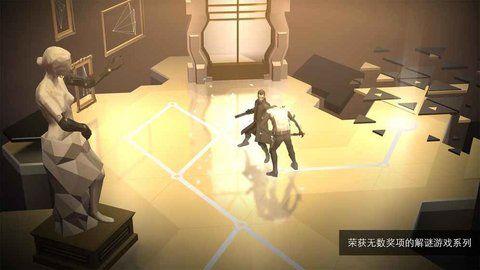 突出重围出击游戏最新手机版下载图4: