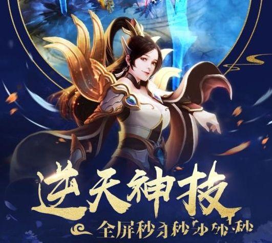 灵域弑天手游官网下载最新版图2: