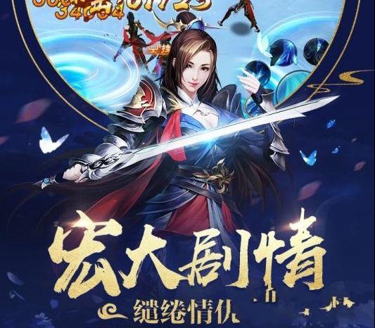 灵域弑天手游官网下载最新版图4: