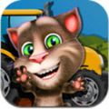 开拖拉机的汤姆猫安卓版