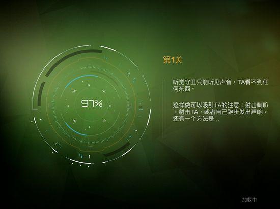 布林机游戏官网正版下载图6: