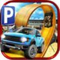 怪物卡车模拟停车安卓游戏下载安装 v2.1