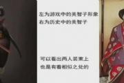 第五人格新监管者美智子背景故事介绍:女鬼美智子背景故事分析[多图]
