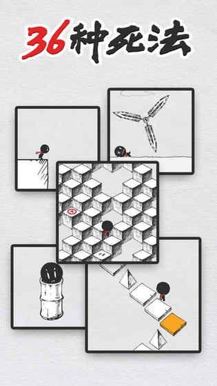 36种死法游戏手机最新版图2: