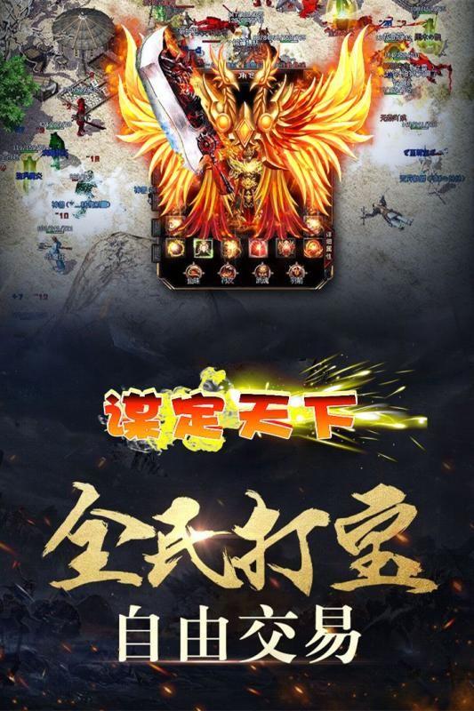 谋天下官方网站下载安卓最新版图片1