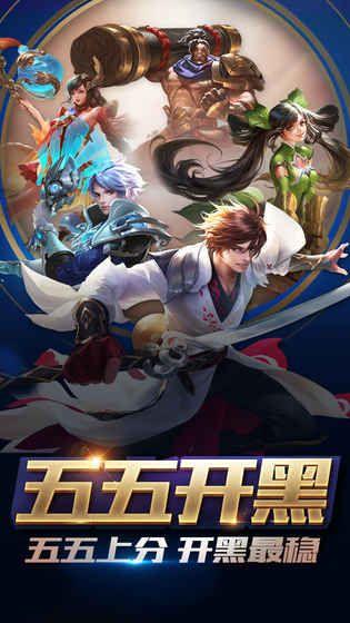 腾讯AOV官网下载手机正版游戏(王者荣耀海外版)图1: