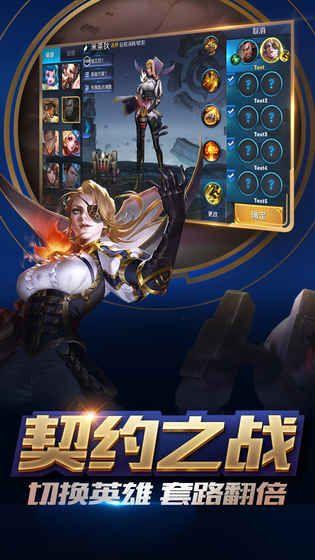 腾讯AOV官网下载手机正版游戏(王者荣耀海外版)图5: