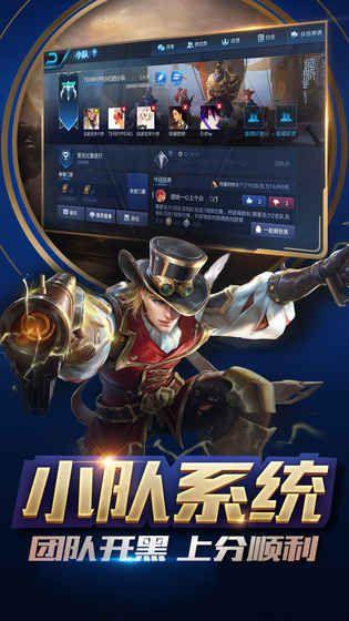 腾讯AOV官网下载手机正版游戏(王者荣耀海外版)图2: