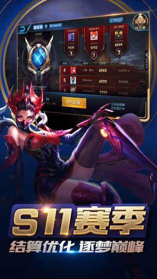 腾讯AOV官网下载手机正版游戏(王者荣耀海外版)图3: