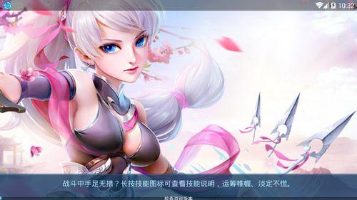 仙萌外传游戏官方网站下载最新版图1: