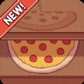 可口的披萨美味的披萨中文汉化版游戏 v2.2.2