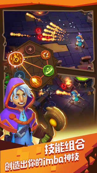 魔界塔游戏官方网站下载正式版图1: