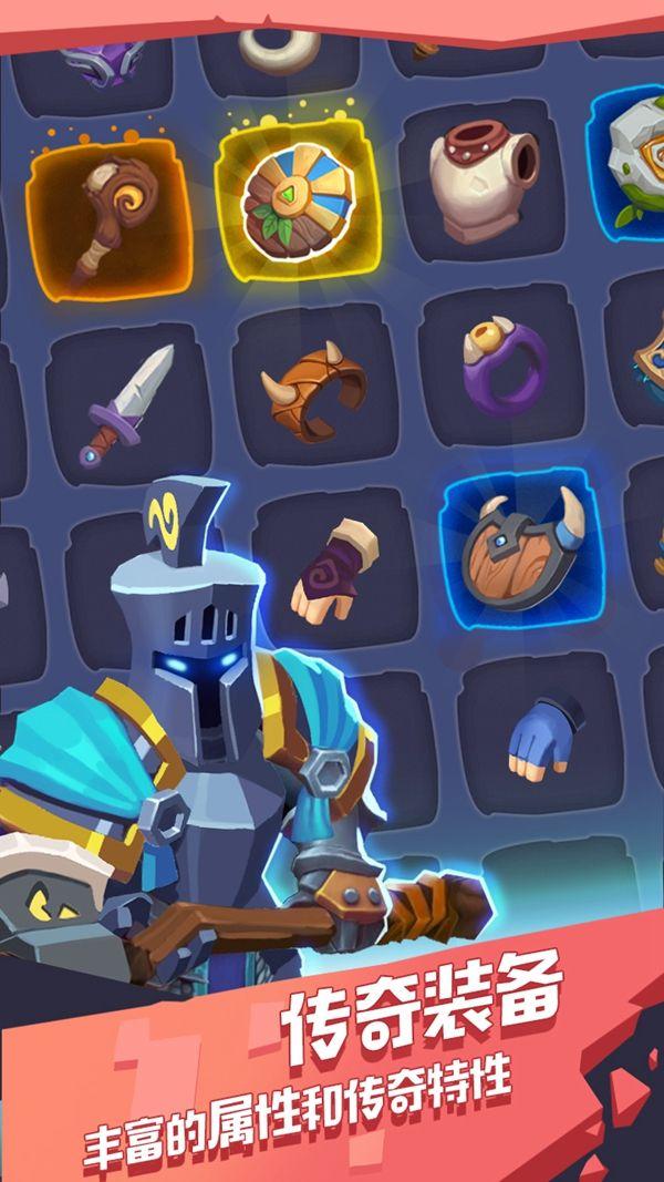 魔界塔游戏官方网站下载正式版图4: