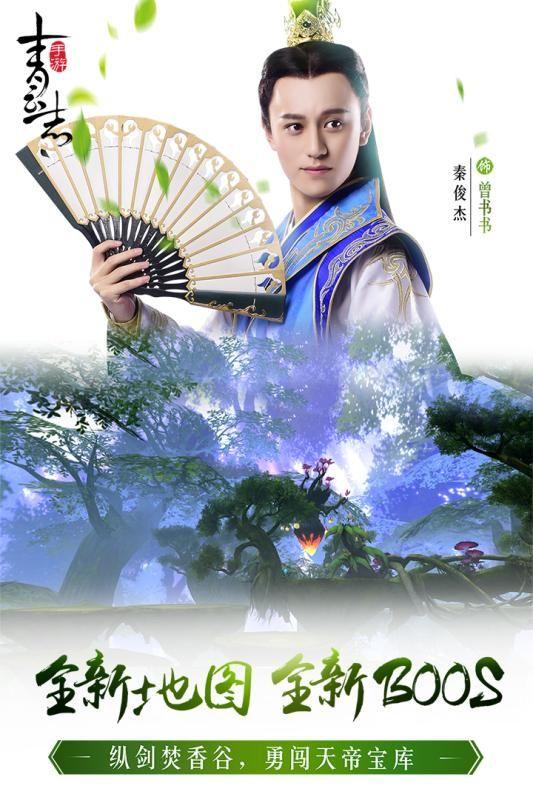 青云志图1: