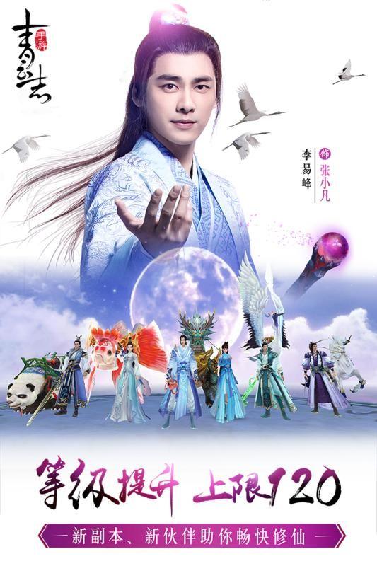 青云志图4:
