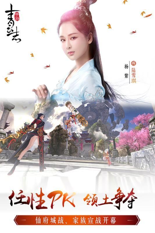 青云志图2:
