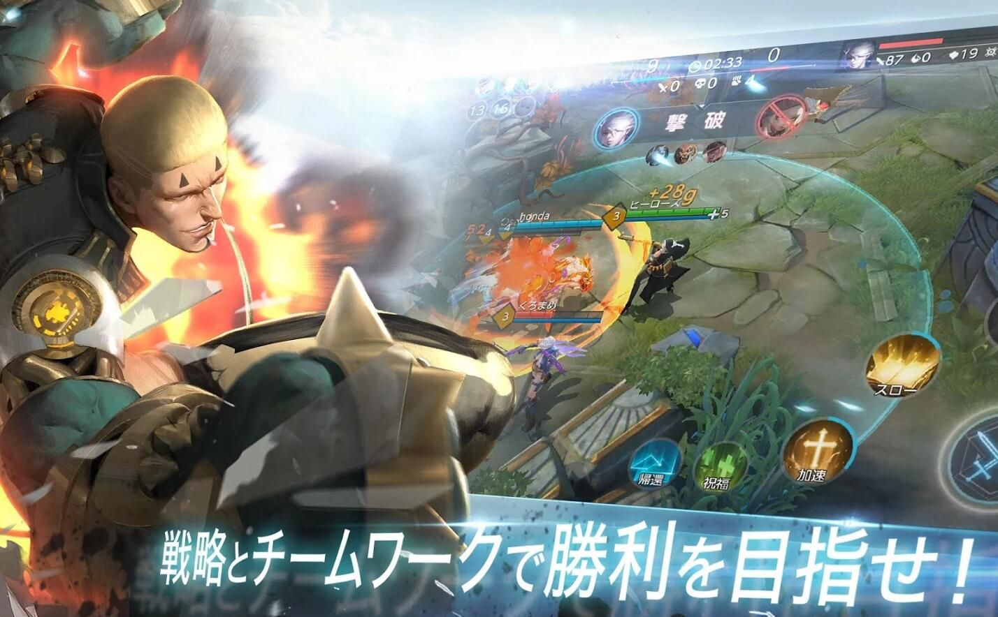 王者荣耀日服国际版官方网站下载正版地址图2: