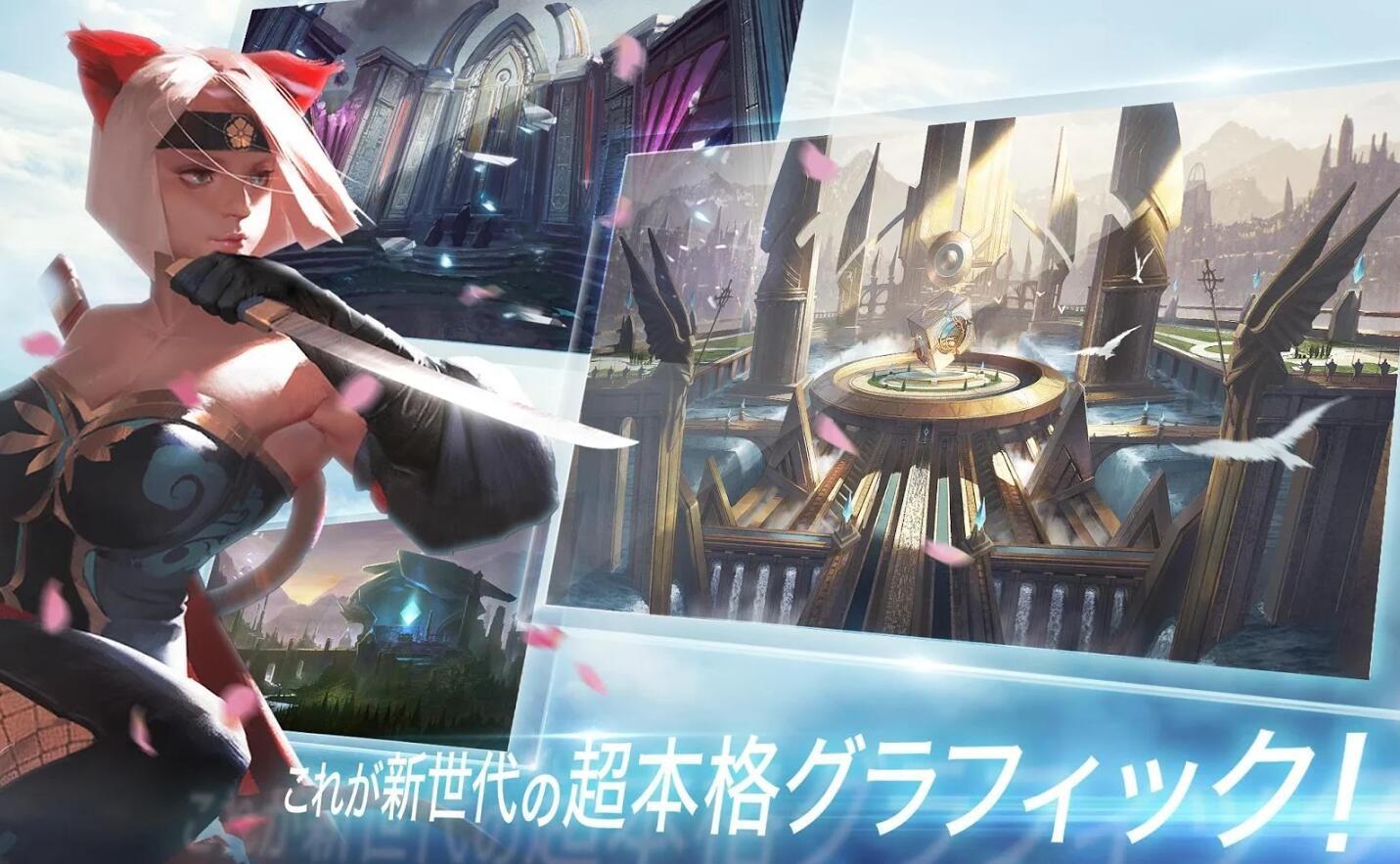 王者荣耀日服国际版官方网站下载正版地址图4: