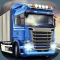 欧洲卡车模拟3手机版