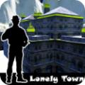 寂寞城镇僵尸生存游戏
