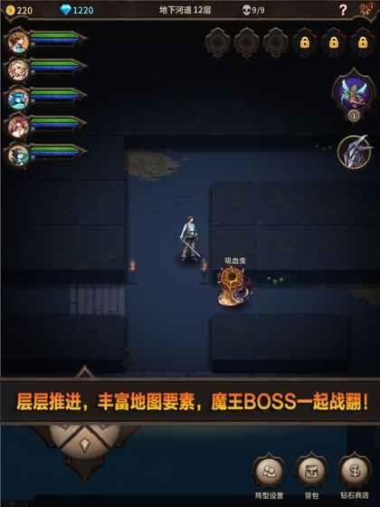 魔窟无尽的地下城1.06无限钻石修改版下载图2: